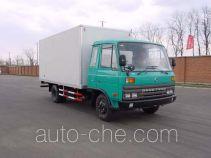 Qilong QLY5074XXY box van truck