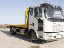Qilong QLY5080TQZ wrecker