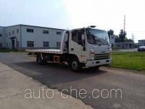 Qilong QLY5081TQZ wrecker