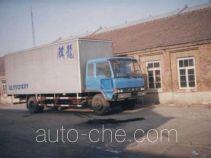 Qilong QLY5122XXY box van truck