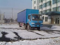 Qilong QLY5171XXY side curtain van truck