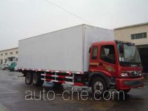 Qilong QLY5203XBW insulated box van truck