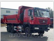 Qilong QLY5251ZLJHTG384 dump garbage truck