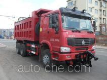 Qilong QLY5257TCX snow remover truck