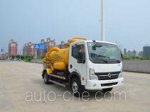Jieli Qintai QT5070GXWD sewage suction truck