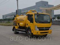 Jieli Qintai QT5077GXW sewage suction truck