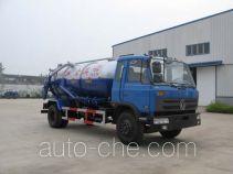 Jieli Qintai QT5140GXWE3 sewage suction truck