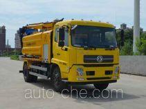 Jieli Qintai QT5160GQWD илососная и каналопромывочная машина