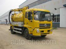 Jieli Qintai QT5160GXWD sewage suction truck