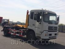 Jieli Qintai QT5165ZXXTJE5 detachable body garbage truck