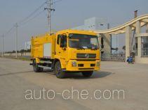 Jieli Qintai QT5167GQX street sprinkler truck