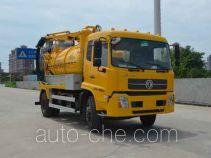 Jieli Qintai QT5167GXW sewage suction truck