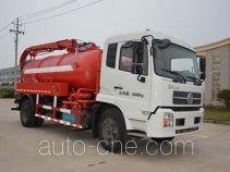 Jieli Qintai QT5168GXWTJ sewage suction truck