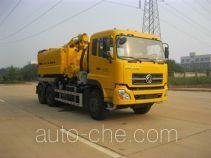 Jieli Qintai QT5250GQW sewer flusher and suction truck