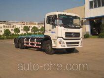 琴台牌QT5250ZXX3型车厢可卸式垃圾车
