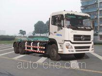 Jieli Qintai QT5255ZXXTL detachable body garbage truck