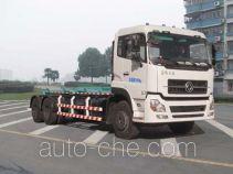 琴台牌QT5255ZXXTL型车厢可卸式垃圾车