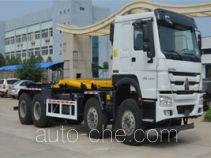 琴台牌QT5310ZXXD5型车厢可卸式垃圾车