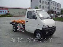 Saigeer QTH5020ZXX detachable body garbage truck