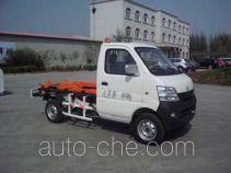 Saigeer QTH5021ZXX detachable body garbage truck