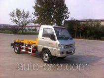 Saigeer QTH5030ZXX detachable body garbage truck