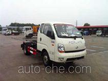 Saigeer QTH5040ZXX detachable body garbage truck