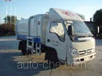 Saigeer QTH5040ZZZ self-loading garbage truck