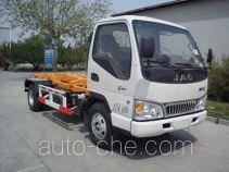 Saigeer QTH5070ZXX detachable body garbage truck