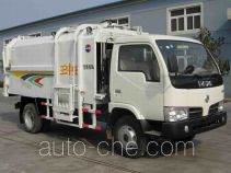 赛哥尔牌QTH5070ZYS型侧装压缩式垃圾车