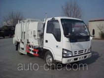 Saigeer QTH5071TCA food waste truck