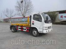 Saigeer QTH5072ZXX detachable body garbage truck