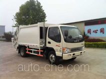 Saigeer QTH5072ZYS garbage compactor truck