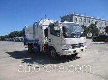 赛哥尔牌QTH5072ZZZA型自装卸式垃圾车