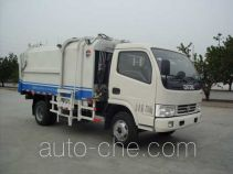 Saigeer QTH5074ZYS garbage compactor truck