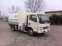 Saigeer QTH5074ZZZ self-loading garbage truck