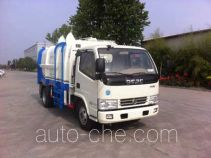 Saigeer QTH5075ZZZ self-loading garbage truck