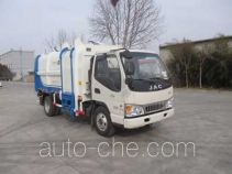 Saigeer QTH5077ZZZ self-loading garbage truck