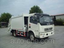 Saigeer QTH5083ZYS garbage compactor truck