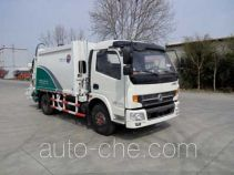 Saigeer QTH5088ZYS garbage compactor truck
