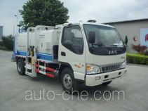 Saigeer QTH5090TCA food waste truck
