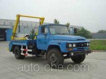 Saigeer QTH5101ZBS skip loader truck