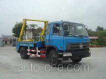 Saigeer QTH5120ZBS skip loader truck