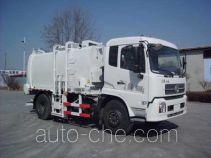 Saigeer QTH5160TCA food waste truck