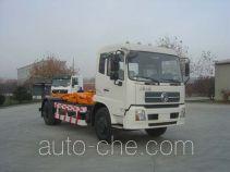 Saigeer QTH5160ZXX detachable body garbage truck