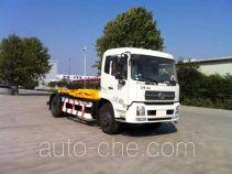 Saigeer QTH5161ZXX detachable body garbage truck