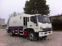 Saigeer QTH5161ZYSA garbage compactor truck
