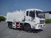 Saigeer QTH5162TCA food waste truck