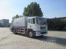 Saigeer QTH5163ZYSA garbage compactor truck