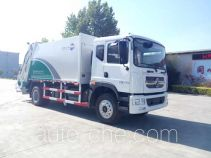 Saigeer QTH5165ZYSA garbage compactor truck