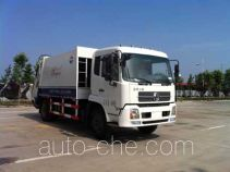 Saigeer QTH5167ZYS garbage compactor truck